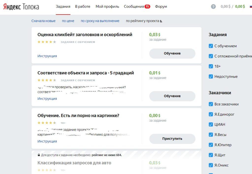 Изображение - На чем можно заработать денег в беларуси 4-1024x708