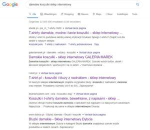 9. гугл